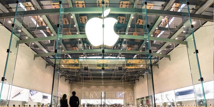 Apple quartier generale
