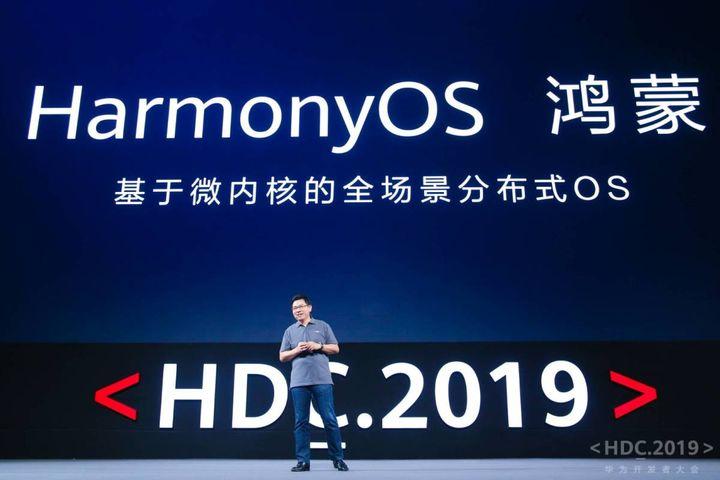 Presentazione Harmony OS