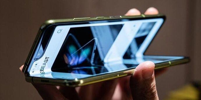 Samsung allungabile