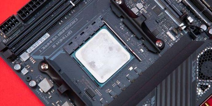 AMD 3950X