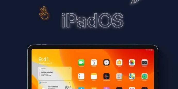 iPad OS 13.4