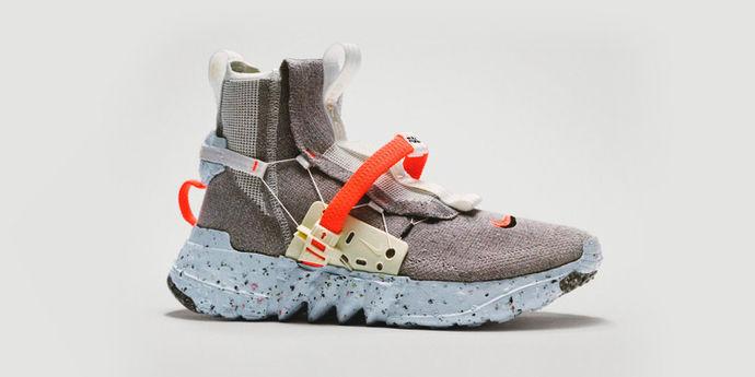 sneaker nike 2020