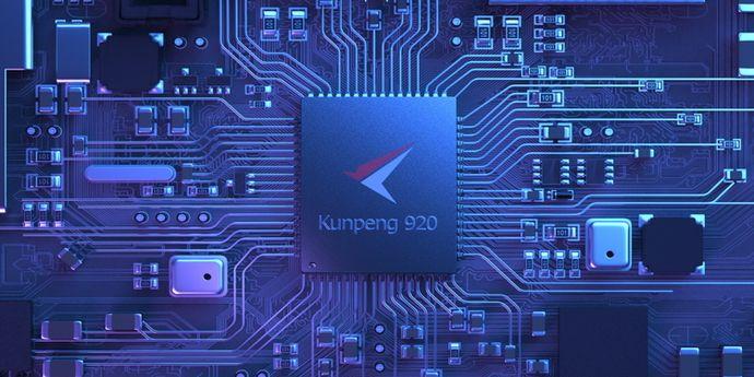 PC desktop Huawei