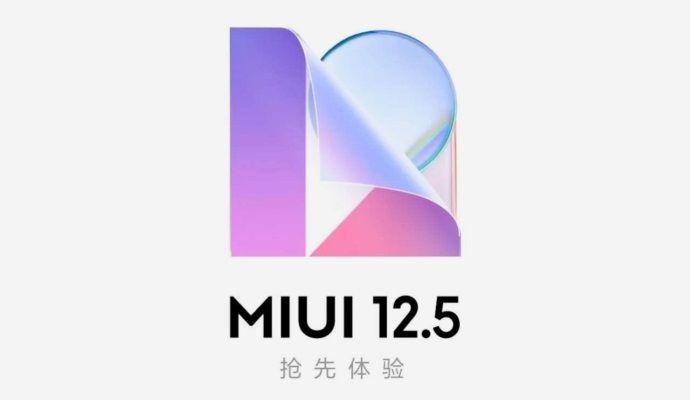 MIUI-12.5-1
