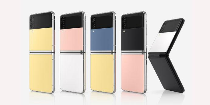 Galaxy Z Flip3 Bespoke