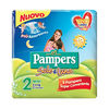 Pampers Sole e Luna 2