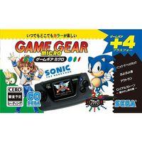 Sega Game Gear Micro 30mo Anniversario