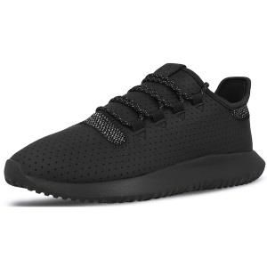 adidas tubular shadow bianche