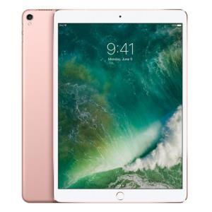 Apple iPad Pro2 10.5 512GB