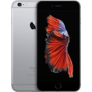 Apple iphone 6s plus 64gb 300x300