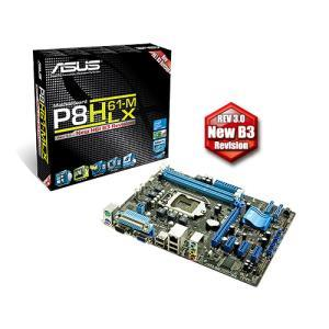 Asus P8H61-M LX B3 Revision