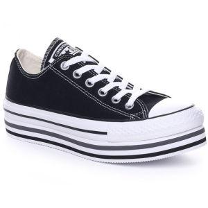 Sneakers e Scarpe Sportive Converse | Modelli e prezzi ...