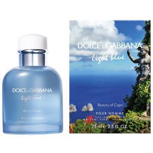 Dolce gabbana light blue beauty of capri 125ml