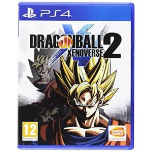 Bandai Namco Dragon Ball Xenoverse 2