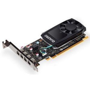 Fujitsu Quadro P620 2GB