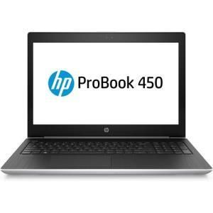 Hp probook 450 g5 2ub65ea