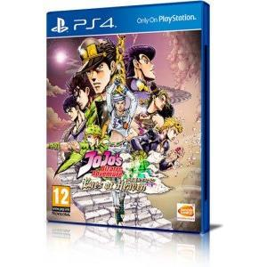 Bandai Namco JoJo's Bizarre Adventure: Eyes of Heaven