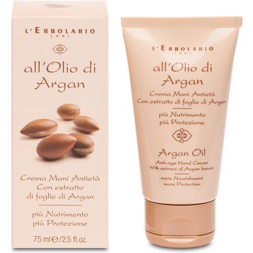 L'Erbolario Crema Mani all'Olio di Argan 75ml