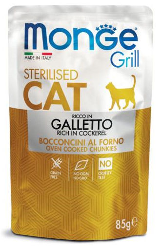 Monge Grill Adult Sterilised Cat Bocconcini in Jelly Ricco in Galletto - umido