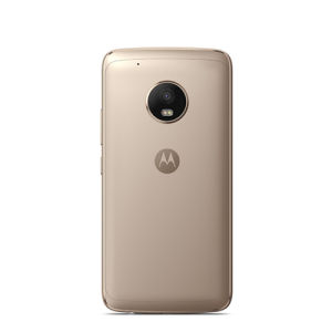 Motorola moto g5 16gb dual sim