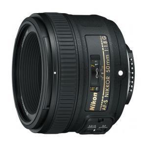 Nikon 50mm f 1 8 g af s