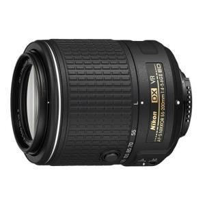 Nikon 55 200mm f 4 0 5 6 g ed af s dx vr ii
