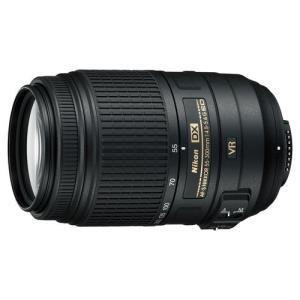 Nikon 55 300mm f 4 5 5 6 g ed af s dx vr ii