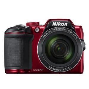 Nikon coolpix b500 300x300