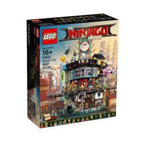 Ninjago 70620 ninjago city
