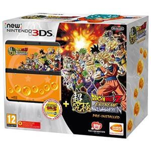 Nintendo new 3ds dragon ball z extreme butoden