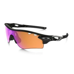Oakley Radarlock Path Prizm Trail OO9181-41
