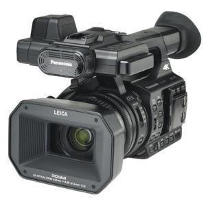 Panasonic hc x1000