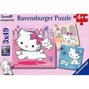 Ravensburger Charmmy Kitty and Her Best Friends