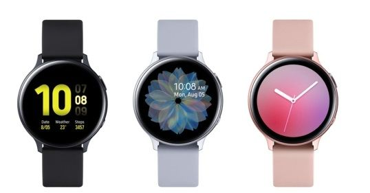 Samsung Galaxy Watch Active 2 Aluminium 44mm Argento