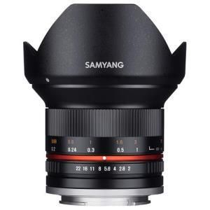 Samyang 12mm f/2 NCS CS - Fujifilm X Mount