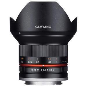 Samyang 12mm f/2 NCS CS - Fujifilm X Mount