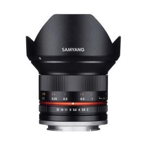 Samyang 12mm f/2 NCS CS - Micro 4/3
