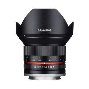 Samyang 12mm f/2 NCS CS - Sony E-mount