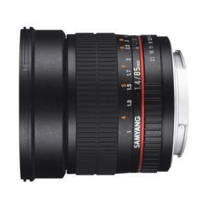 Samyang 85mm f/1.4 Aspherical IF - Minolta A-type