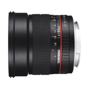 Samyang 85mm f/1.4 Aspherical IF - Olympus OM