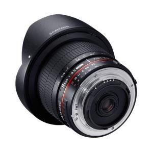 Samyang 8mm f/3.5 IF MC Fish-eye - Olympus OM