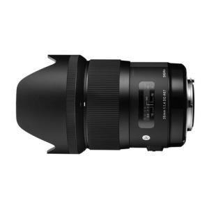 Sigma Art 35mm f/1.4 DG HSM - Nikon F