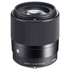 Sigma Contemporary 30mm f/1.4 DC DN - Sony E-mount