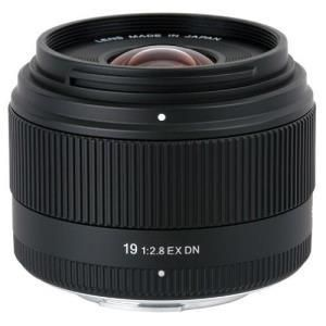 Sigma EX 19mm f/2.8 DN - Micro Four Thirds