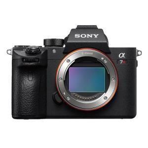 Sony A7R III (corpo)