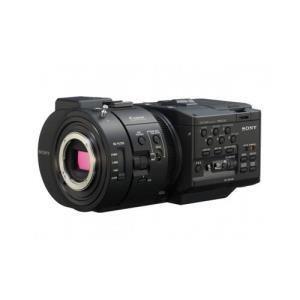 Sony nex fs700r body
