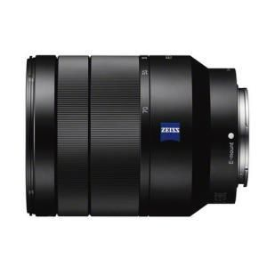 Sony 24-70mm f/2.8 ZA OSS