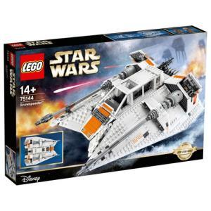 Star wars 75144 snowspeeder