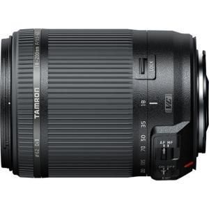Tamron 18-200mm f/3.5-6.3 Di II - Sony A-type