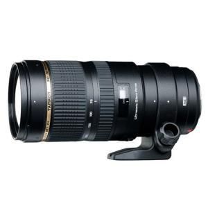 Tamron 70-200mm f/2.8 Di USD - Minolta A-type